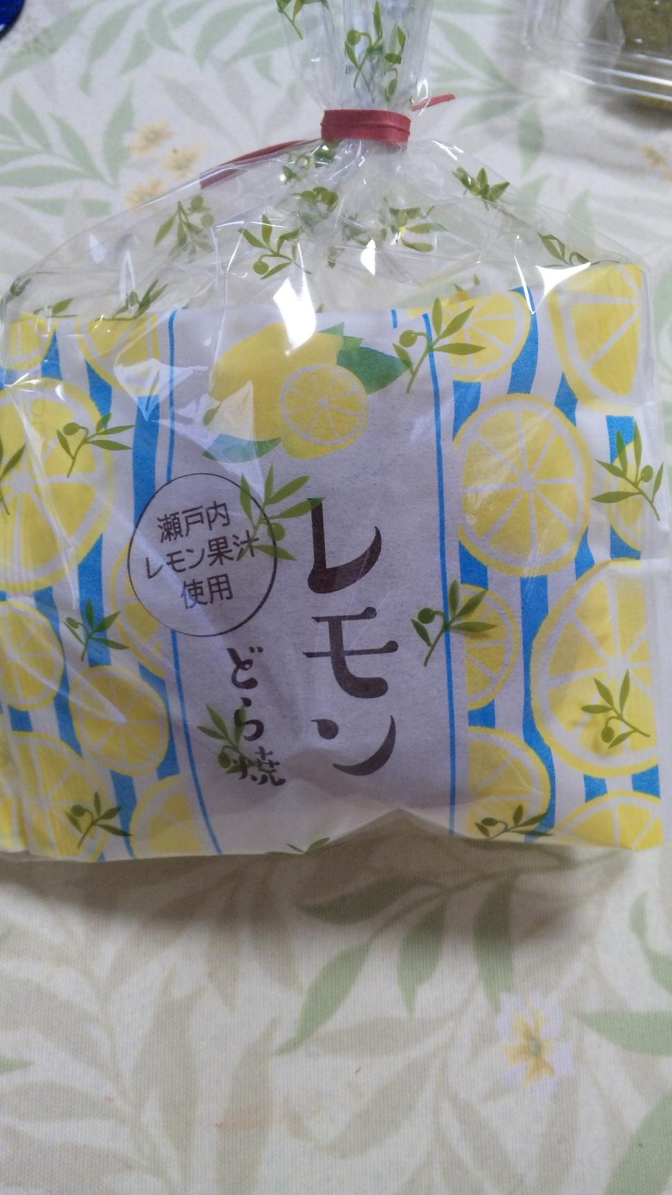 柿安 口福堂 静岡パルシェ店 name=