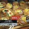ベルナール - 料理写真:夏野菜たっぷり