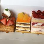 御影 高杉 - ボロバン ガトーオランジュ 苺のショートケーキ