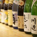 博多美味 斎藤屋 - 九州焼酎めぐり