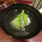 松由 - ハモと冬瓜と擦ったオクラのお椀