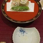 松由 - キスの海老巻きの天ぷらとゆずのお塩