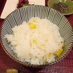 松由 - トウモロコシのご飯