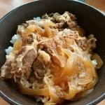 Mutenkurazushi - 牛丼