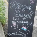 マーガーバーガー - かわいい看板が目印♪