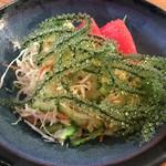 71856948 - 島野菜サラダ