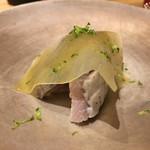 五十嵐 - 釧路の鰯 賀茂茄子のピュレ 酢漬けの蕪