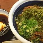 丸亀製麺 - 肉つけうどん¥690