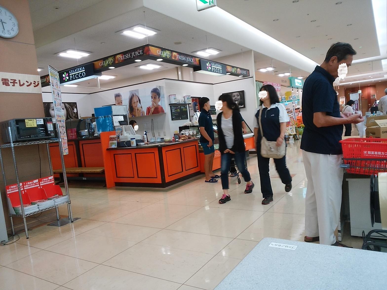 ジェラテリア PICCO オギノ 茅野ショッピングセンター店 name=