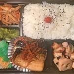 えん屋 - 鯖味噌煮弁当