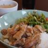 LUSSO - 料理写真:ルッソ丼Aネギ塩チキン
