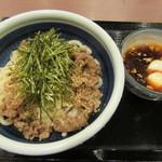 丸亀製麺 - 旨辛肉つけうどん 690円