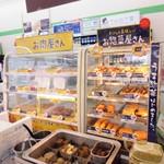 ファミリーマート - お肉と惣菜が