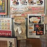 らーめんstyle JUNK STORY - カウンター席(箱ティッシュ完備)