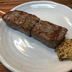 ますだ - 料理写真:牛サガリ