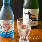 魚河岸 丸天 - 魚介と相性抜群、オリジナルブランドの『丸天焼酎』