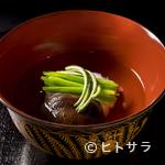 御懐石 志ら玉 - 旬食材が巧みに調和。四季折々の彩りと味覚を盛り込む『椀盛』