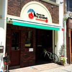 Pizzeria e Bar IL BLUENO - 津駅前ソシアビルの正面に移転