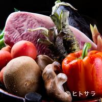 海人 - 旬の味わいを楽しめる。食から季節を感じる厳選食材