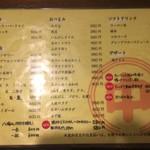 71870593 - 居酒屋メニュー