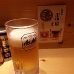 田中屋 - ビール2017.8.20
