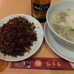 福満園 - 麺飯セットのワンタンスープと半黒炒飯。