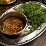 関根精肉店 - ホルモン焼きの塩ダレ