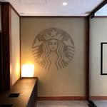 スターバックスコーヒー - 出口