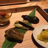 里山十帖 - 料理写真:「新潟伝統野菜 なす尽くし」 大沢なす やきなす 丸なす 鉛筆なす 梨なす