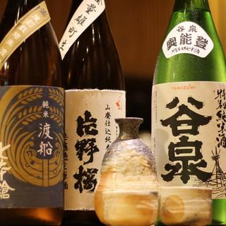 ◇全国の地酒◇料理の味を引き立てる地酒を厳選