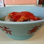 芳華 - 冷麺(大) 激辛 \830