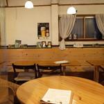 荻窪ビール工房 - 1階