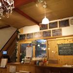 荻窪ビール工房 - カウンター