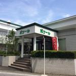 ポワール - 『ポワール 高崎店』店舗外観1