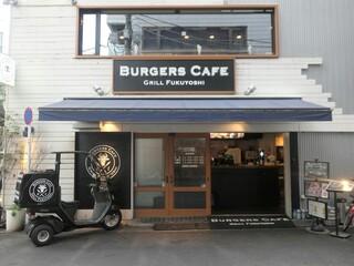 BURGERS CAFE GRILL FUKUYOSHI - 外観