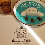 シナモロールカフェ -