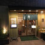 よし寿司 - お店入口