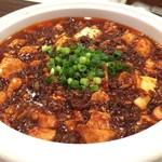 中国酒家 大三元 - 麻婆豆腐