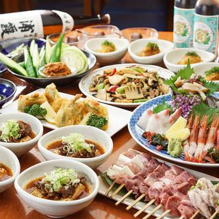 宴会コースも充実!四季折々の食材をふんだんに使った手作り料理