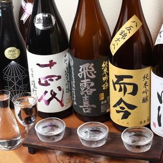 府中屈指の日本酒リストセレクト!