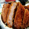 明治亭 - 料理写真:肉大盛りソースかつ丼