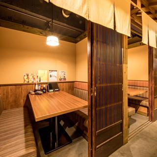 【京町風個室】多彩な個室でゆっくりとお過ごしください♪