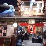 魚っ喰いの田 - お店の外観