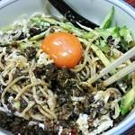 吉野庵 - 黒蕎麦