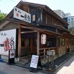 71895621 - 博多 一風堂 池田店