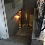 71896653 - この下の扉を開けると券売機