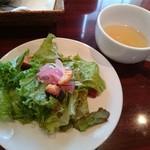 サイトウ洋食店 - ふくしまスイーツ+ランチセット(1000円) サラダ&スープ  ※スイーツパスポート使用