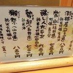 あじ彩 - 居酒屋 あじ彩 - 2017年夏