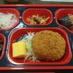 くらた亭 - 料理写真: