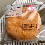 ローソン - はみでるバーガー メンチカツ ¥135